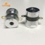 200KHz/35W ultrasonic transducer ultrasonic cleaning transducer pressure transducer