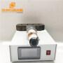 15KHZ Vietnamese TCCS ultrasonic welding generator with competitive price