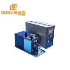 Ultrasonic Metal Welder Battery Spot Welding Machines 20KHz Ultrasonic Welding Machine For Copper Wire