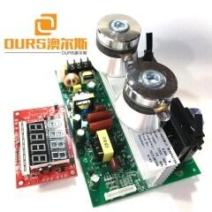 28KHZ/40KHZ 500W Ultrasonic Cleaner Power Driver Board For Ultrasonic washing machine