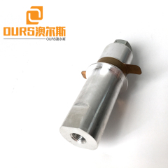 28KHZ 100W Ultrasonic Plastic Welding Transducer For Ultrasonic Spot Welding Machine