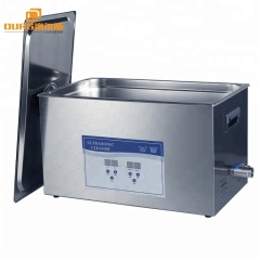 ultrasonic cleaning machine ultrasonic cleaner electronic components