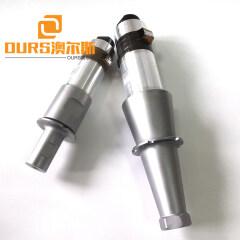 15khz 2600w Digital Ultrasonic Transducer Horn Booster Set For Ultrasonic Plastic  Welding Machine