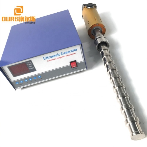 Low Cost Factory Custom-Made Biodiesel Ultrasonic Reactor 20K For Industrial Ultrasonic Liquid Processor With Digital Generator