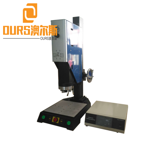 20KHZ or 15KHZ Ultrasonic 110MM*20MM Making Machine 1000W Ultrasonic Non Woven Face Dustproof Folding Mask