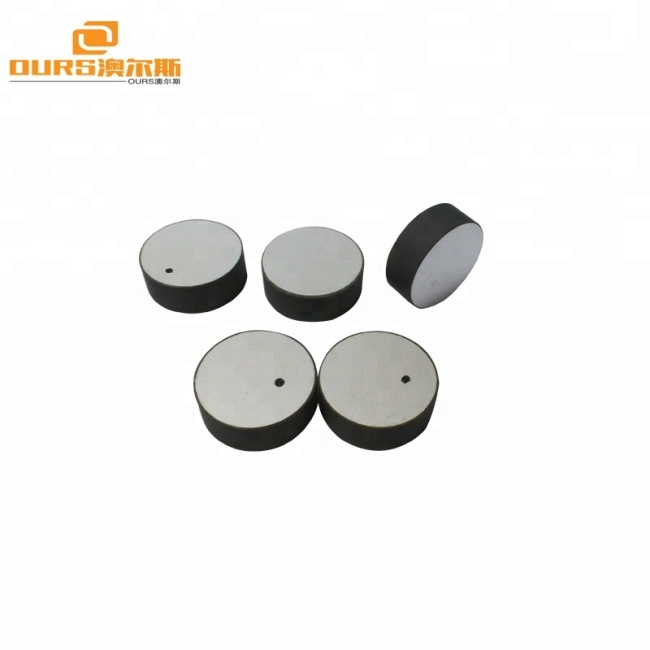 20*1mm 2MHZ Disc Piezoceramic transducer Piezoelectric Ceramic (PZT) For Ultrasonic Flow Meter