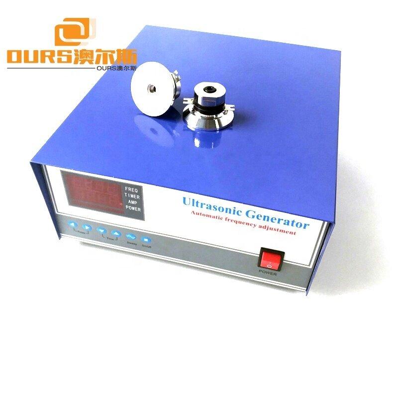 1200W Sweep Frequency Ultrasonic Signal Generator 28KHz/40KHz Dual Frequency Ultrasonic Transducer Driver Circuit