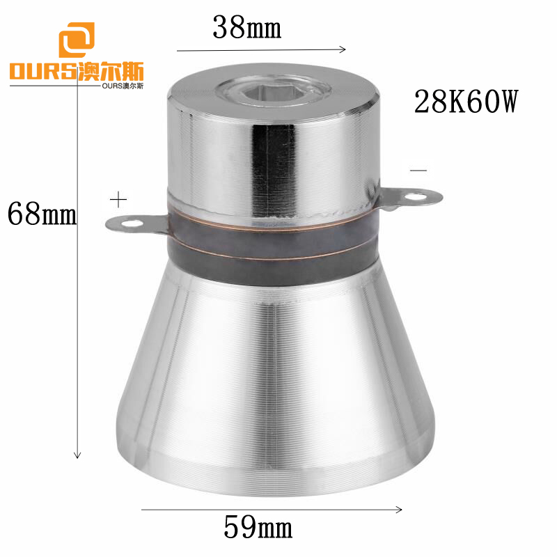 28KHz/60W industrial ultrasonic transducer for household Dishwasher and Commercial Dishwasher