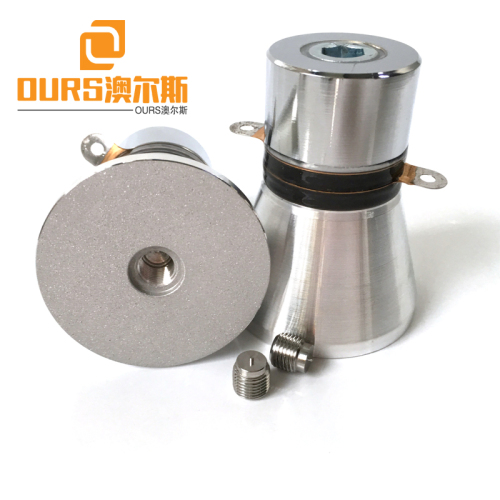 25KHZ 60W PZT-4 Low Frequency Ultrasonic Piezoelectric Cleaner Transducer For Dishwasher