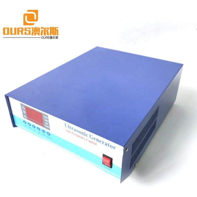 1200W High Power Ultrasonic Multi-Frequency Power Source 28K/40K/120K Waterproof Transducer Box Driving Generator