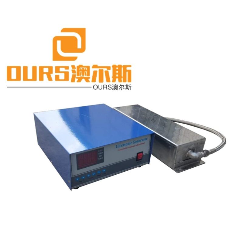 Factory Product Submersible Immersible Ultrasonic Transducer Vibrating Plate Box For Degreasing Tank Bottom