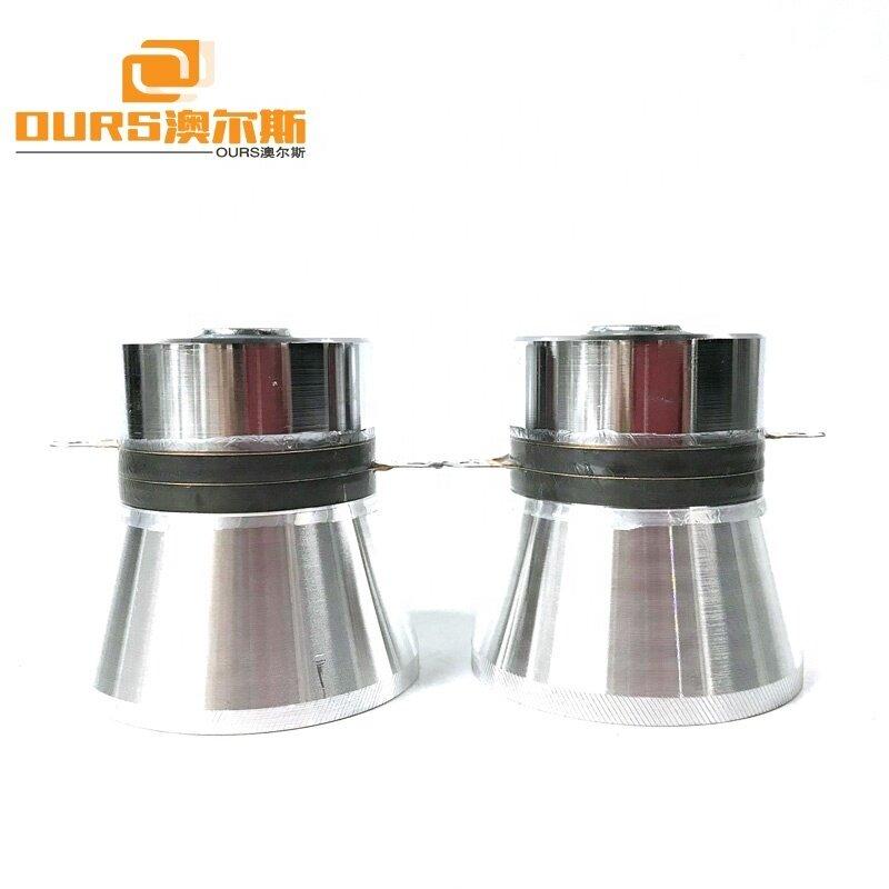 28KHz Ultrasonic Cleaning Transducer Cleaner Vibration Sensor 120W High Power Ultrasonic Transducer