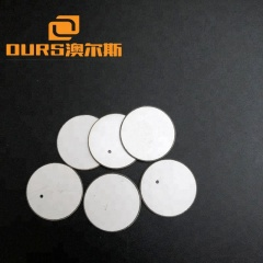 20*1mm 2MHZ Disc Piezoceramic transducer Piezoelectric Ceramic (PZT) For Ultrasonic Flow Meter