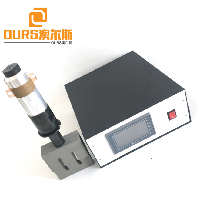 20KHZ 2000W ultrasonic Plastic Welding Generator Transducer Horn For Nonwoven Face Mask Welding Machine