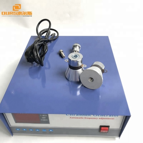 300w135khz  high frequency ultrasonic cleaning generator no include transducer