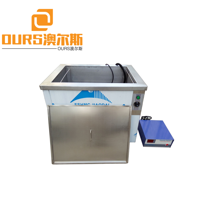 25KHZ/28KHZ 2400W Industrial Ultrasonic Cleaning Machine For Cleaning Hydraulic Machinery