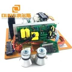28KHZ 3000W High Power Digital Ultrasonic Transducer PCB Board For Cleaning Engine