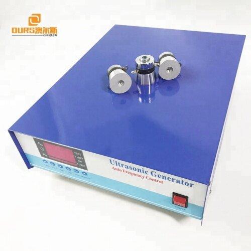 110V digital ultrasonic cleaner generator 2400W adjustable