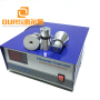 1200w 40khz CE Certification Ultrasonic transducer used generator for ultrasonic cleaner
