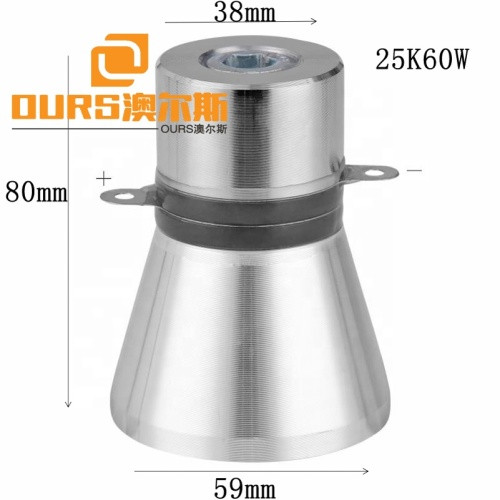 25Khz 60W Ultrasonic Cleaning transducer for wash Shoes In washing Machine
