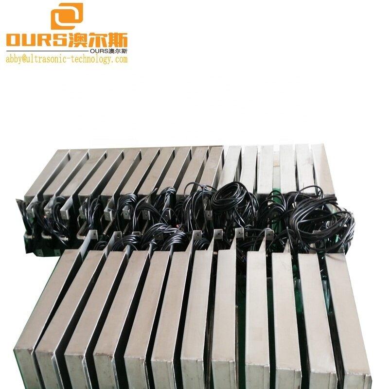 28KHz 3000W Ultrasonic Titanium Alloy Waterproof Vibration Board Underwater Ultrasonic Transducer Box