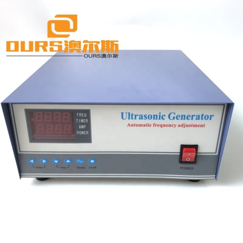 High Frequency 80KHZ Cleaner CirCuit Power 600W Ultrasonic Frequency Generator For Mechanical Industrial Cleaning Equipment