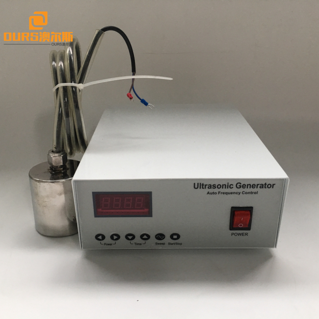underwater ultrasonic cleaning transducer ultrasonic algae transducer 100w 40khz