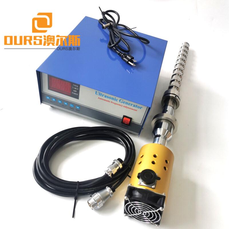 1000w 20khz Ultrasonic Vibrator Transducer Used For Organic Wastewater Treatment And Algae Killing