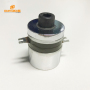 200KHz/30W/pzt-4 ultrasonic cleaning transducer for High frequency cleaning
