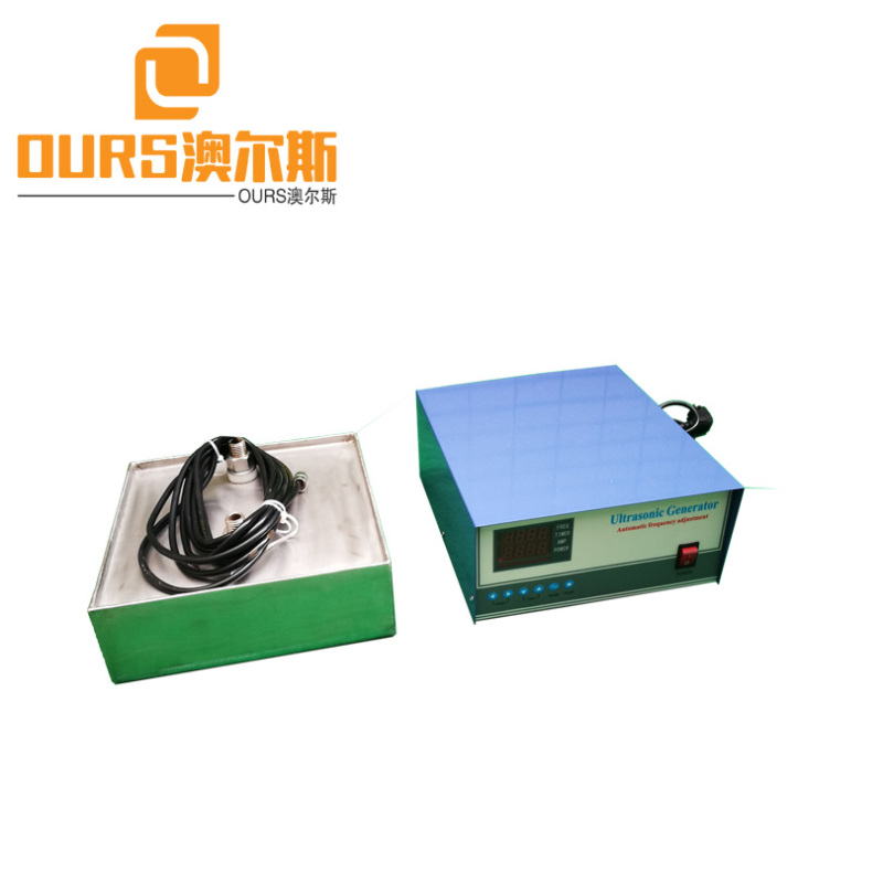 25KHZ/28KHZ 2400W Underwater  Ultrasonic Transducer With Generator For Cleaning Metal Fittings