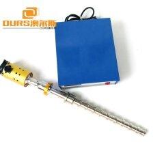 Ultrasonic Ultrasound Industrial Probe Sonicator 1500W 20KHz Liquid Processor