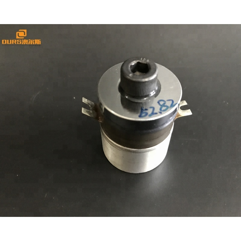 54 khz 35W ultrasonic transducer for Vegetable and fruits detoxification machine