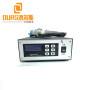 900W/20khz ultrasonic plastic welding machine with generator,transducer,horn