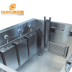Customization any size   Submersible ultrasonic cleaner,Immersible ultrasonic transducer pack cleaner high quality