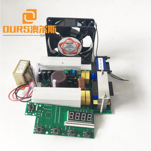 Factory Supply 20Khz/25Khz/28Khz/40Khz 600W 110V or 220V Ultrasonic Signal Generator PCB For Cleaning Machinery Parts