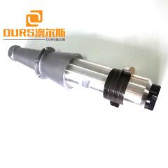 Ultrasonic Sewing And Welding Ultrasonic Transducer 15khz Pressure Ceramic Transducer For Ultrasonic Plastic Welding