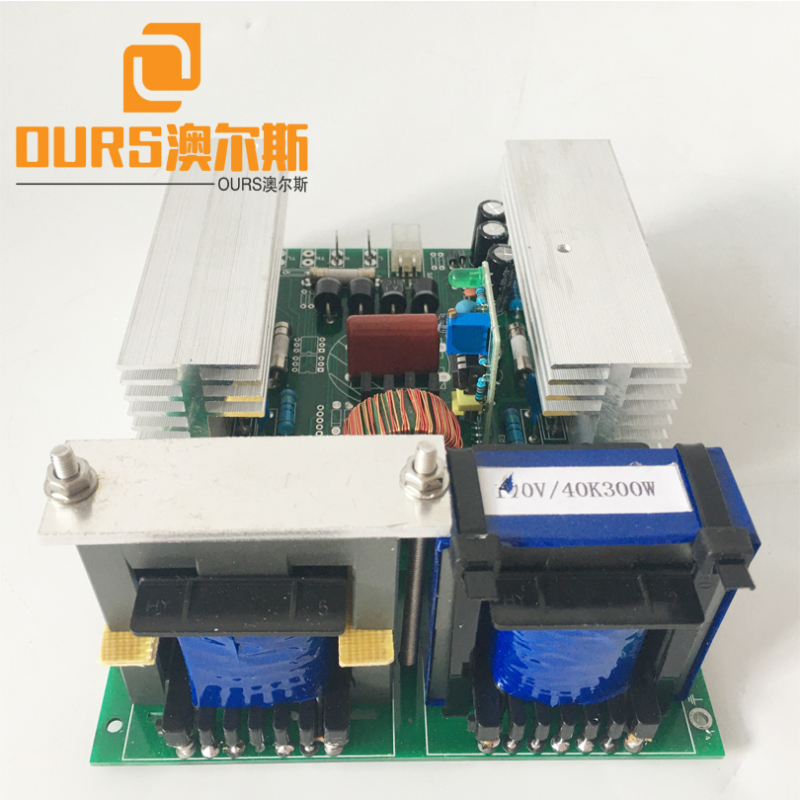 500W FCC &CE frequency adjustable Ultrasonic generator PCB &timer &power adjustable 25khz,28khz,33khz,40khz,48khz