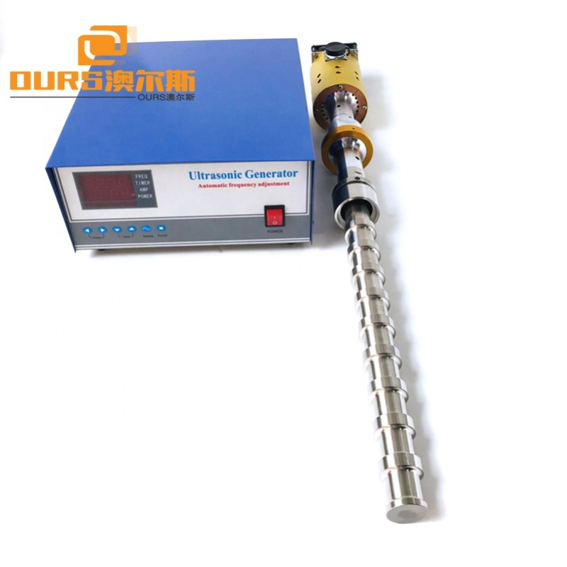 2000W Stick Ultrasonic Probe Sonicator 20KHz Multifunction Immersible Ultrasonic Vibration Rod