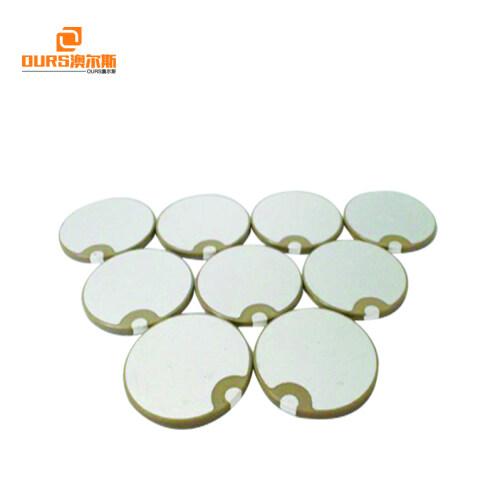 PZT4 or PZT8 Piezoelectric Ceramic element piezo ceramic wafer