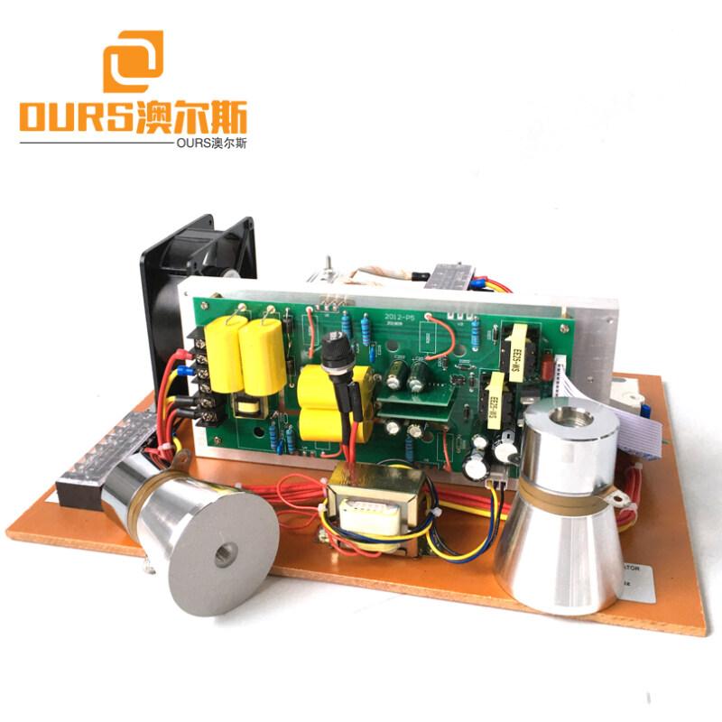 28KHZ 1000W Digital Ultrasonic Power Generator PCB For Cleaning Metal Workpiece