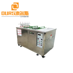 40KHZ 2500W Electrolytic Ultrasonic Cleaning Machine For Cleaning Cosmetic Mould