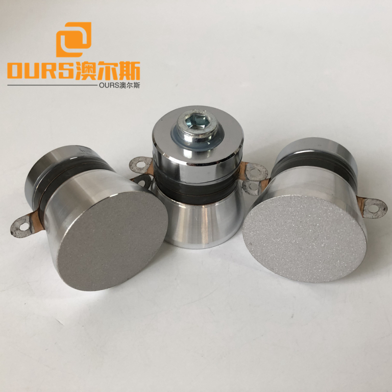 50W power of ultrasonic transducer 40KHZ High Quality  Piezo Transducer  for industrial cleaning