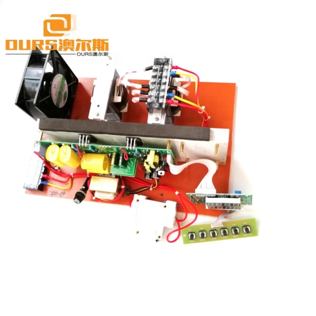 Variable Frequency Ultrasonic Generator Circuit 17KHz-40KHz Frequency Adjustable Ultrasonic PCB Generator 2400W