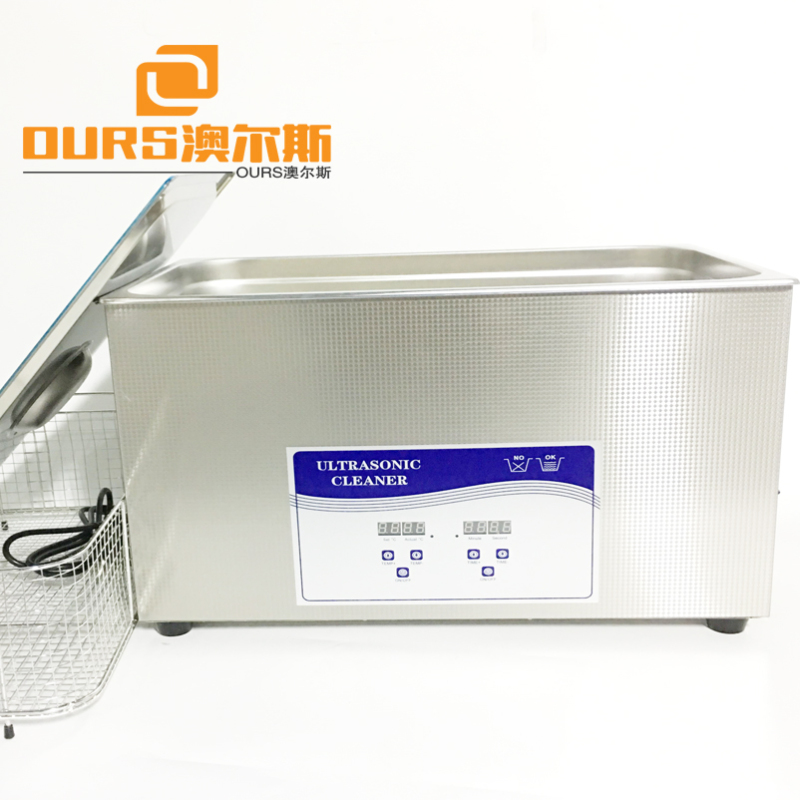 20L Ultrasonic Cleaning Machine For Pipe / Glass Container / Esophagoscope