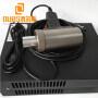 12mm Horn Tip Diameter Ultrasonic Spot Welding Machine For Textile Inserts Rear Panels