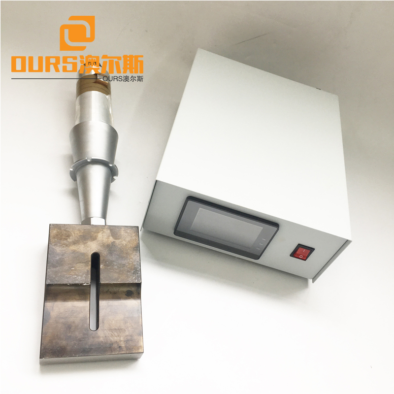 15KHZ Ultrasonic Plastic Welding Generator and transducer Supplier for  Face Mask Making Machine