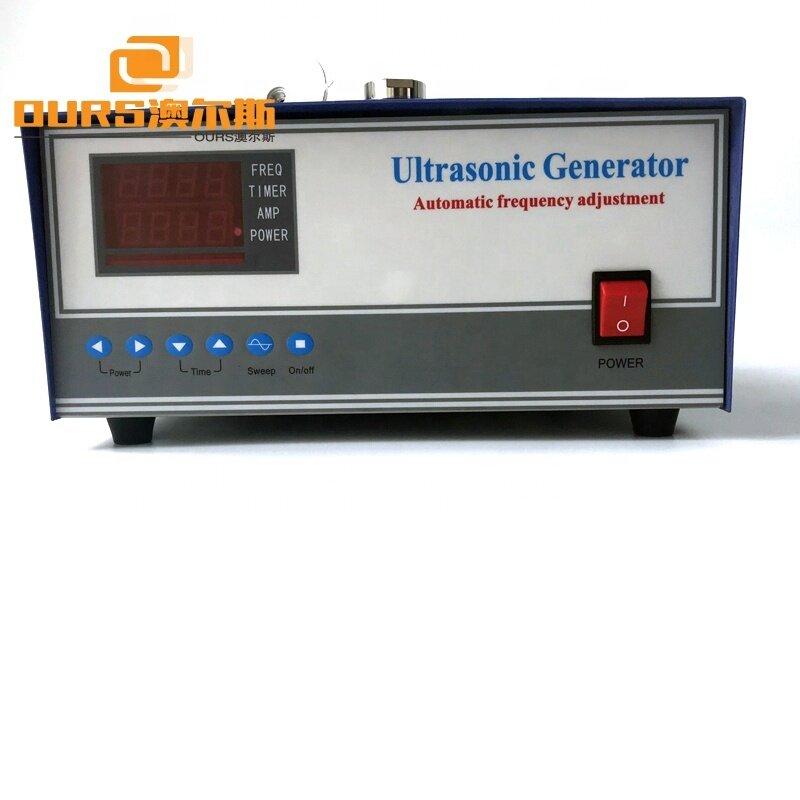 1500W Sweep Frequency Ultrasonic Generator For Bath 20/28/33/40KHz Sweep Function In Ultrasonic Generator
