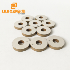 38X13X6.35mm P4 Material or P8 Material Ring Piezo Ceramic Piezoelectric For 50W or 60W Transducer