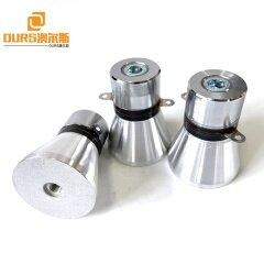 Waterproof Ultrasonic Cleaning Bath Elements 25K 60W Piezoelectric Transducer Korean Ultrsonic Dishwasher Oscillator Sensor