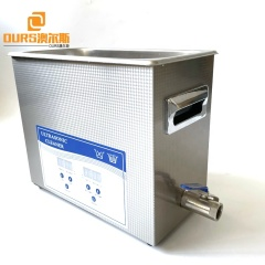 6L Jewelry Ultrasonic Vibration Cleaning Machine 40K Electric Toothbrush Heads Cleaner Tank